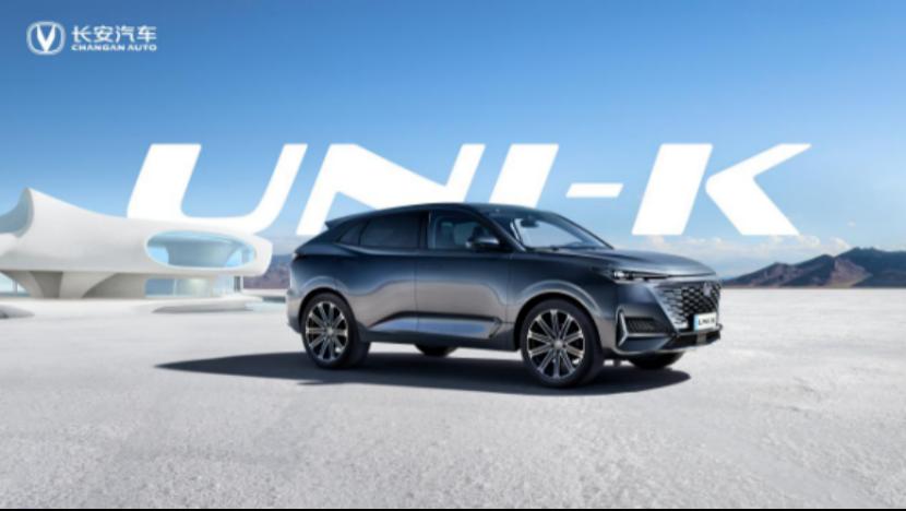 长安UNI-K正式上市蓝鲸新一代2.0T发动机强在哪里?