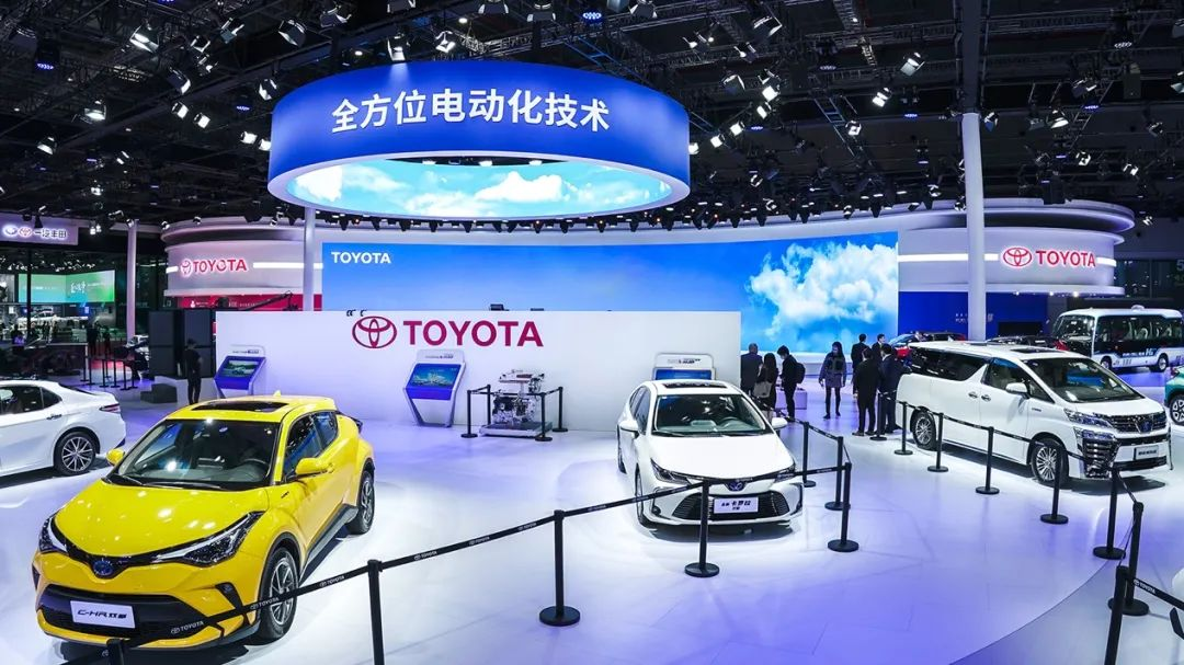 丰田:环境保护仍为主线 将加速新能源车推广