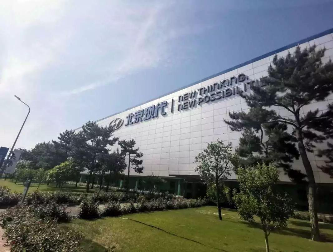 北京现代有意出售第二工厂 小米汽车或将接盘
