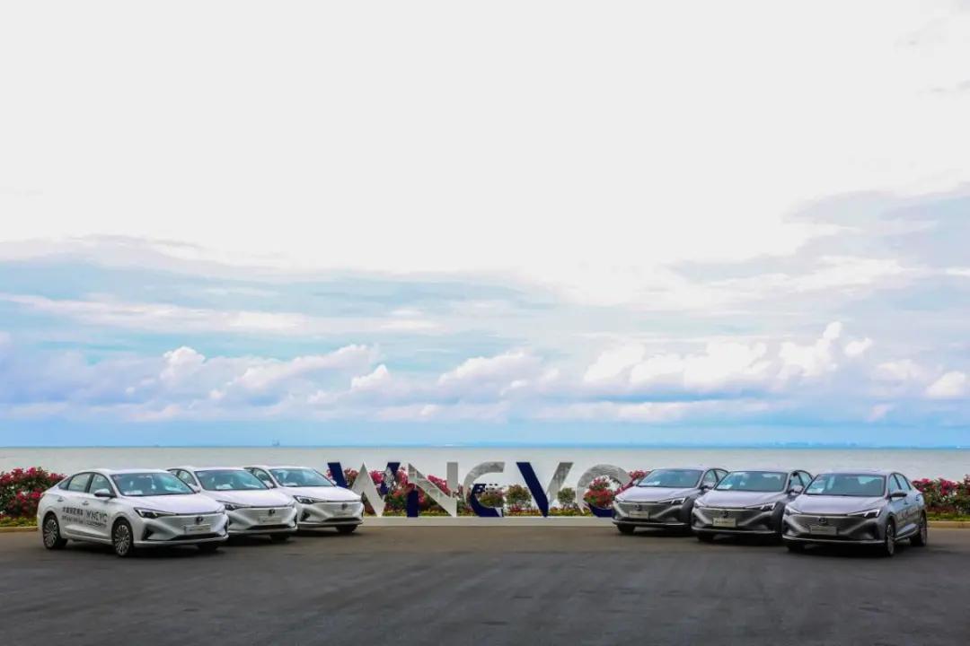 2021世界新能源汽车大会将于9月15日在海口召开