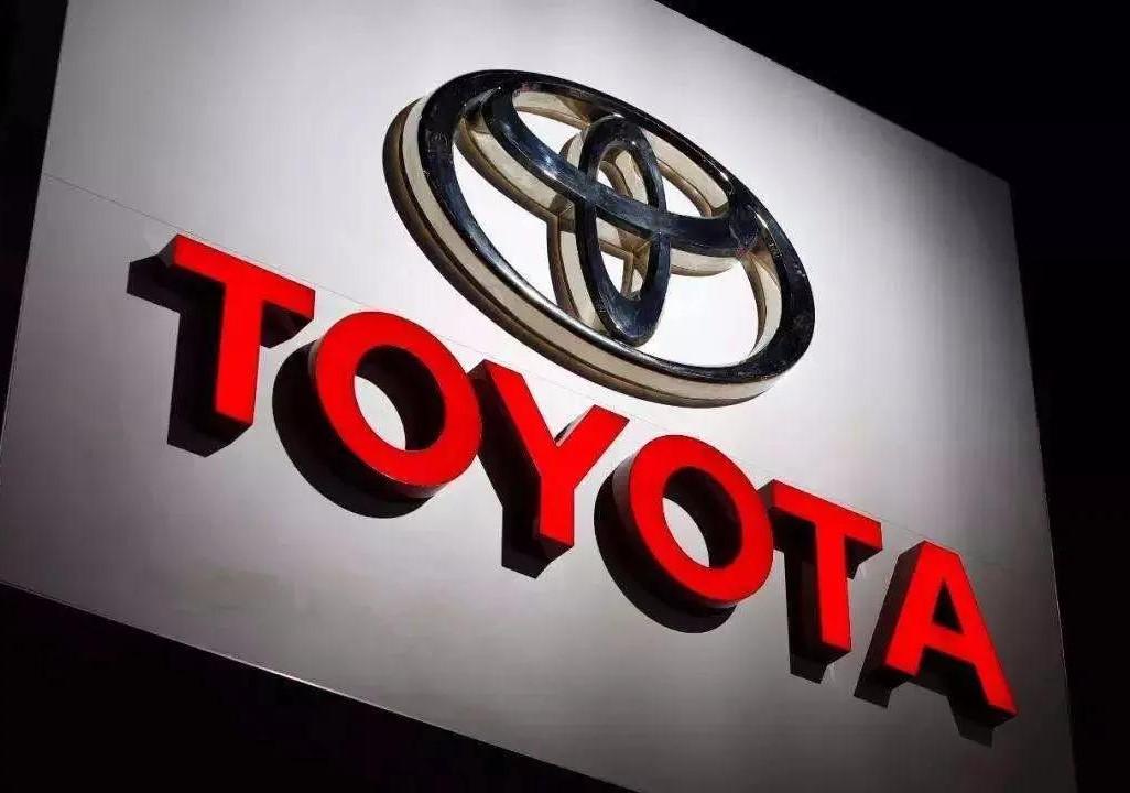 因零部件采购延误丰田暂停14处日本工厂生产