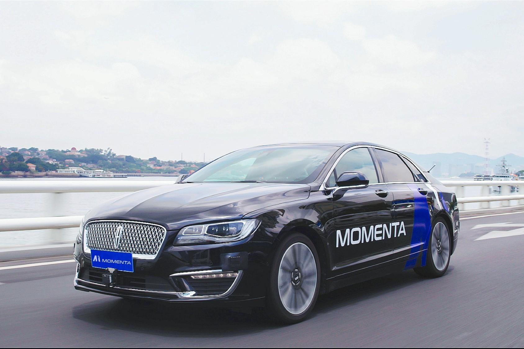 通用向中国自动驾驶公司Momenta投资3亿美元