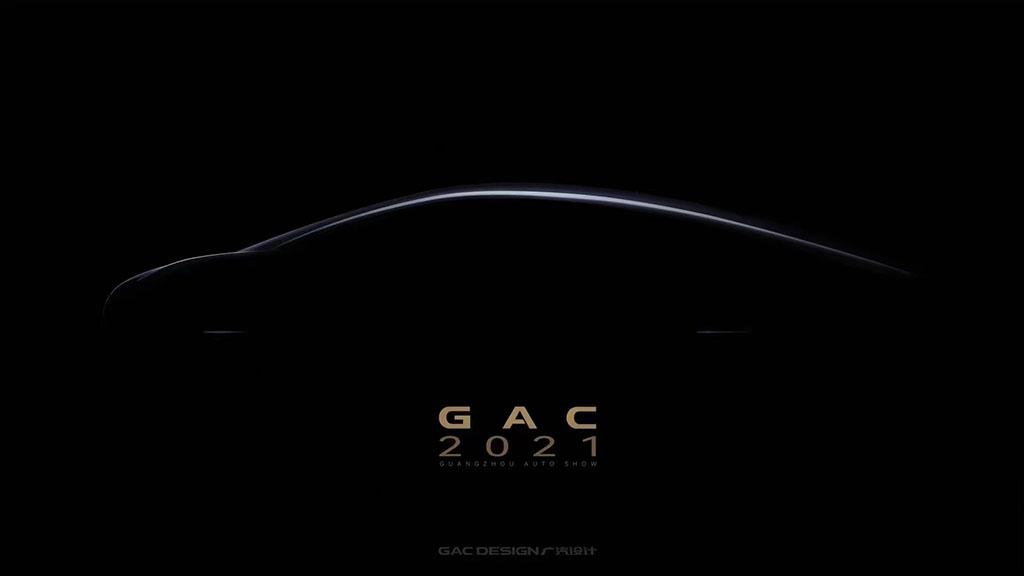 广州车展亮相 广汽发布一款概念车预告图