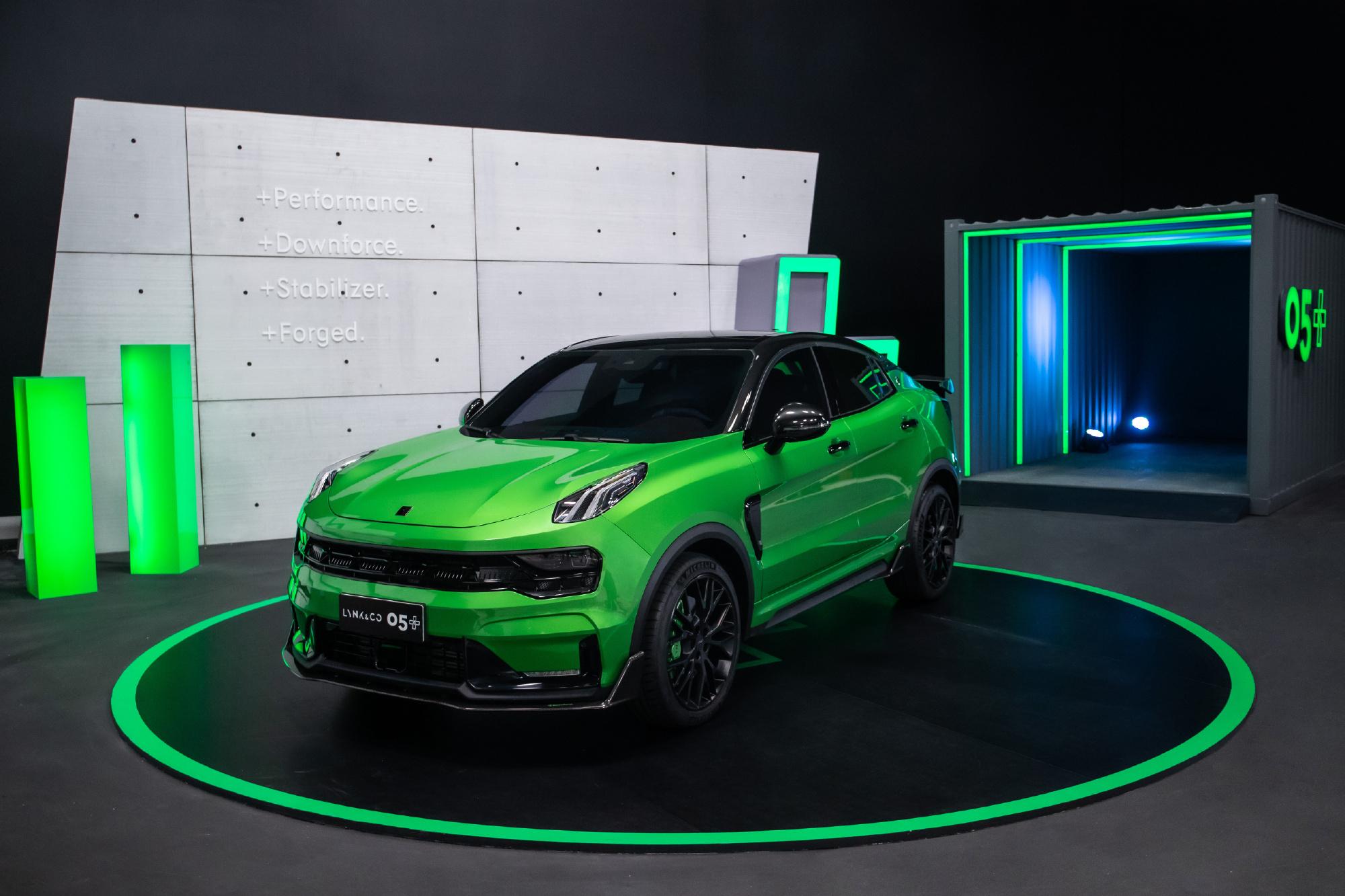 起售价格23.58万 领克05+车型9月30日正式上市